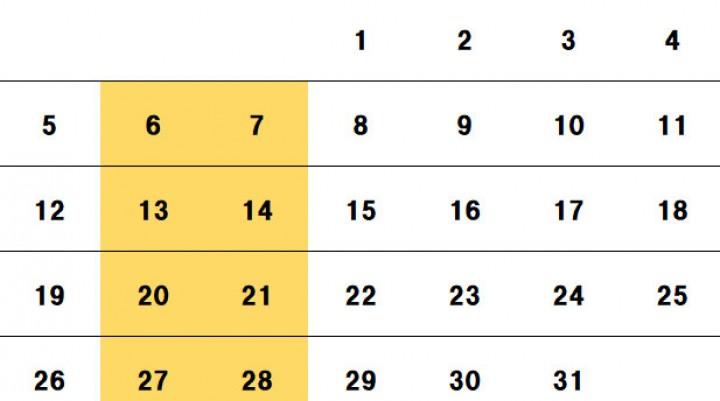 7月の営業カレンダーについて